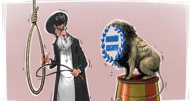 كاريكاتير سعودى.. إيران تعدم حقوق الإنسان حول العالم
