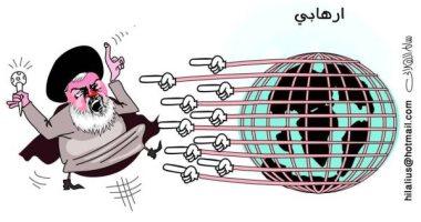 كاريكاتير صحيفة سعودية.. دول العالم تتهم إيران بنشر الإرهاب فى الكوكب