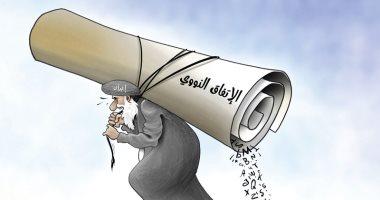 كاريكاتير صحيفة إماراتية.. الاتفاق النووى بين إيران والدول الست الكبرى ينهار