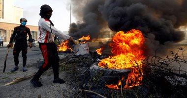 9 محافظات عراقية تعلن الحداد على ضحايا الاحتجاجات