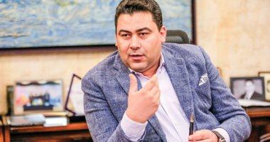 المصرية للاتصالات  تعلن عن نتائجها المالية للربع الأول 11 يونيو المقبل -