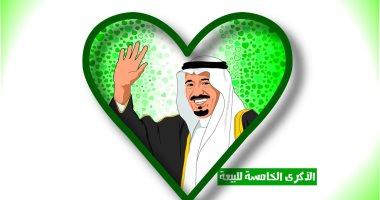 كاريكاتير الصحف السعودية.. الذكرى الخامسة لبيعة الملك سلمان