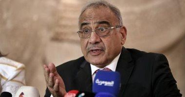 رئيس الوزراء العراقى يبحث مع سفيرى بريطانيا وفرنسا جهود التهدئة ومنع التصعيد