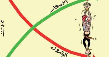 كاريكاتير صحيفة جزائرية.. إرتفاع الأسعار ومعاناة المواطن البسيط