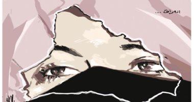 كاريكاتير صحيفة كويتية.. معاناة العراق وعدم القدرة على الإستقرار