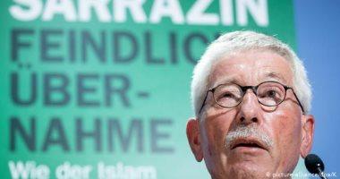 احتجاجات فى ألمانيا تمنع ندوة لسياسى ألمانى بسبب موقفه من الإسلام