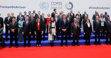 قادة الدول والمنظمات الدولية فى مدريد لحضور مؤتمر حول تغير المناخ