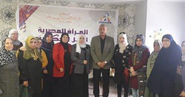 القومى للمرأة بشمال سيناء يواصل فعاليات «مناهضة العنف ضد المرأة»