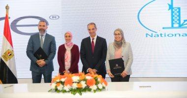 """وزير الاتصالات يشهد توقيع مذكرة تفاهم مع شركة """"في ام وير"""" العالمية"""
