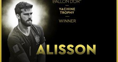 حفل الكرة الذهبية 2019 .. البرازيلي أليسون أفضل حارس