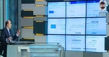 الباز يفند ادعاءات مصطفى السيد حول حجب موقع الأمم المتحدة لحقوق الإنسان