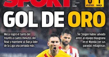 """""""هدف من ذهب"""".. الصحافة الإسبانية تحتفل بميسي قاهر اتلتيكو مدريد"""