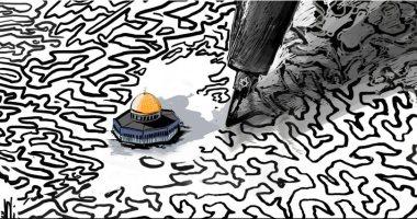 كاريكاتير صحف فلسطين.. الاستيطان يلتهم ما تبقى من الأراضى الفسطينية