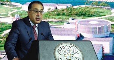 صور.. رئيس الوزراء يفتتح المنتدى العربى الخامس حول آفاق توليد الكهرباء
