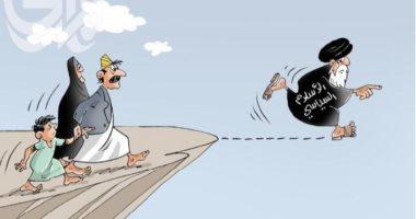 كاريكاتير صحيفة عراقية.. متظاهرو العراق يركلون التيارات المتشددة