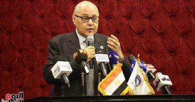 اليوم.. مؤتمر صحفى بحزب الغد لدعم الجيش الوطنى الليبى