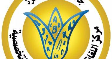 جامعة القاهرة تنظم مهرجان اللغات الأول للطلاب والخريجين
