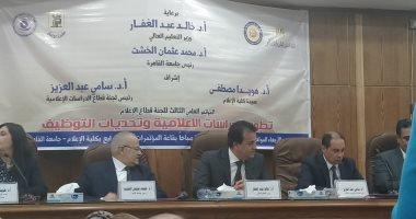 رئيس جامعة القاهرة: اللجان الإلكترونية الضالة أصبحت تشكل الوعى العام