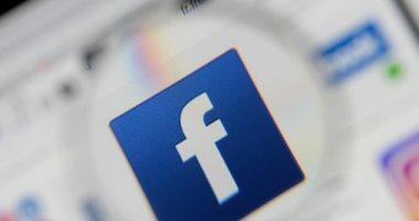فيس بوك يخطط لتوظيف ألف بريطانى خلال 2020.. اعرف ليه -