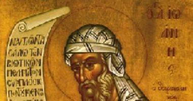 مسيحى فى البلاط الأموى.. القديس يوحنا الدمشقى حارب الهرطقة وآخر آباء الكنيسة الشرقية