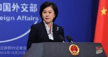 الصين تفرض عقوبات على مسئولين أمريكيين بسبب قضية الويغور