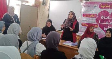 """صور.. """"صحة بنها"""" تنظم ندوة لطالبات المدارس للوقاية من سرطان الثدى"""