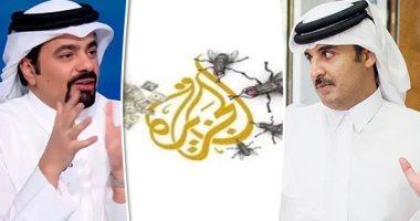 موقع أمريكى: مناظرات الدوحة دعاية قطرية لشراء أصوات مؤيدة بالإعلام الغربى