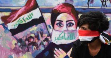 مفوضية حقوق الإنسان العراقية تحذر من انفلات الوضع الأمني ببغداد