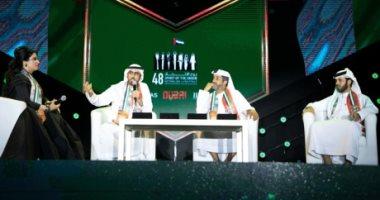 بيت الشعر فى دبى يحتفى باليوم الوطنى لـ الإمارات