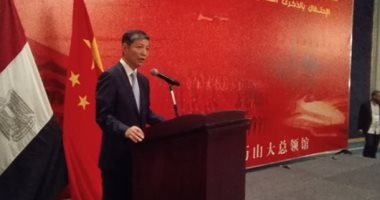 """سفير الصين:  نتعاون مع السلطات المصرية لمواجهة فيروس """"كورونا"""" الجديد.. تحديث"""