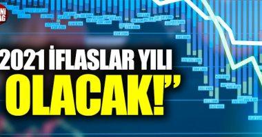 حزب الشعب الجمهورى التركى: 2021 سيكون عام إفلاس تركيا -