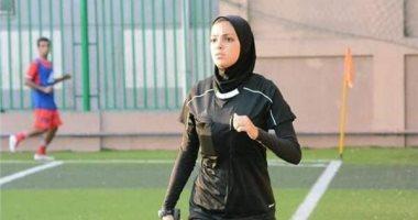 فيفا يختار يارا عاطف للمشاركة فى إدارة مباريات كأس العالم 2023