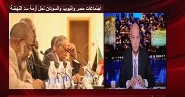"""وزارة الرى: اجتماع مصر وأثيوبيا والسودان حول """"سد النهضة"""" فى واشنطن 9 ديسمبر"""