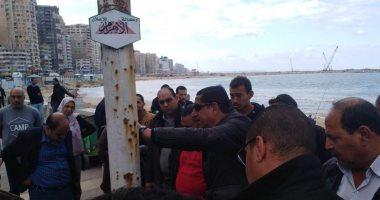 رفع درجة الاستعداد لمواجهه الأمطار والطقس السىء بالإسكندرية ودمياط