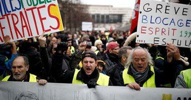 """شرطة باريس تحظر مظاهرة لحركة """"السترات الصفراء"""" غدا"""
