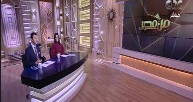 """انطلاق أولى حلقات """"من مصر"""" على """"cbc"""" تقديم عمرو خليل وريهام إبراهيم"""