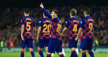 """انتر ميلان ضد برشلونة.. البارسا يسعى لكسر عقدة """"جوزيبى ميانزا"""" بدورى الابطال"""