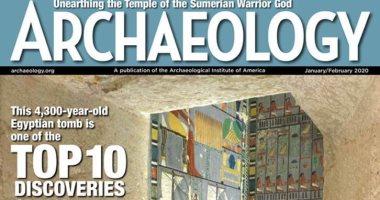 مجلة أركيولوجى الأمريكية: مقبرة مصرية ضمن أهم 10 اكتشافات فى 2019
