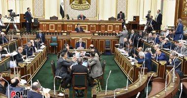 """البرلمان يمهل الحكومة 15 يوما للتقدم بقانون فصل الشهر العقارى عن """"العدل"""""""