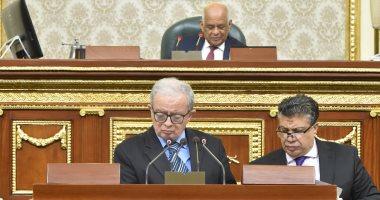 صور.. البرلمان يحيل مشروع قانون أيلولة الصناديق الخاصة للخزانة العامة لمجلس الدولة