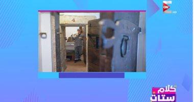 """""""كلام ستات"""": تحويل سجن إلى فندق فى ألمانيا وسعر الليلة مفاجأة"""
