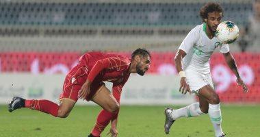 ملخص وأهداف مباراة البحرين ضد السعودية في نهائي كأس الخليج