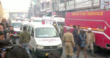 مصرع 34 شخصا جراء اندلاع حريق ضخم وسط العاصمة الهندية