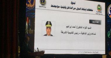 رئيس أكاديمية الشرطة: حروب الشائعات الأخطر على شبابنا وبلادنا