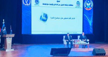 رئيس المركز الإعلامى بمجلس الوزراء: عدم الرقابة على الفيس بوك زاد الشائعات