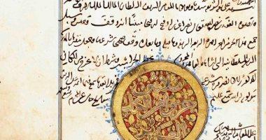 الثقافة تستعيد مخطوطا نادرا من تراث مصر المفقود