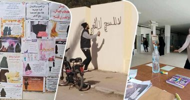 اتحاد طلاب تونس: الإخوان يحولون الجامعات لمنابر لنشر الفكر الداعشى