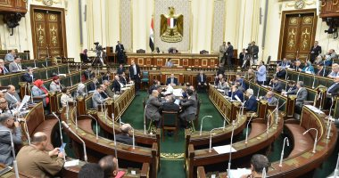 مجلس النواب-ارشيفية