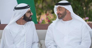 #عام_الاستعداد_للخمسين يتصدر ترند الإمارات.. وقيادات الدولة:نستعد للمستقبل