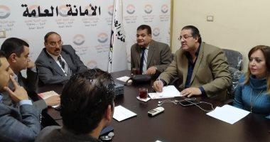 لجنة المنتديات بحزب الحرية المصرى تناقش تأهيل الكوادر الشبابية